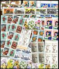 U.S. DISCOUNT POSTAGE LOT OF 100 32¢ STAMPS FACE $32.00 SELLING FOR $25.00
