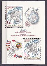 Tschechoslowakei 1981 Block MiNr. 43   Jurij Gagarin