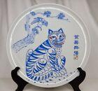 Korean -Inchon Mayor- Blue White Porcelain Cat Plate - 84133