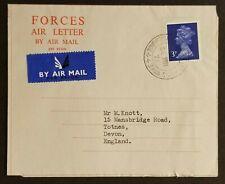 1973 Nepal to England Gurkha Forces Wing Commander Khana Cascade Air Mail Cover