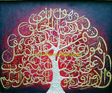 Tree of Life-Koran Islam Calligraphy Fridge Magnet