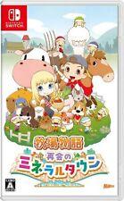 Nintendo Switch Harvest Moon/Historia de temporadas: amigos de Mineral Town Ver. JP