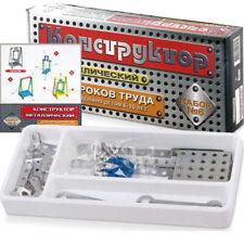 Russian DIY Metal Model Building Kit 80 pcs Build and Play Toy Set
