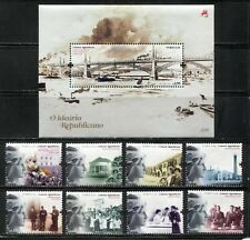 "Portugal - ""HISTORY ~ SOCIAL REFORM ~ REPUBLICAN IDEALS"" MNH Stamp Set + MS 2008"