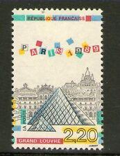 TIMBRE  2581 NEUF XX LUXE - MONUMENTS DE PARIS - PYRAMIDE DU GRAND LOUVRE