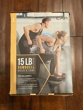 Cap 15 lb dumbbell pair - 15lb set