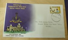 Malaysia Malaya 1963 Official Cover FDC Sultan Perak Installation