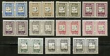 ISRAEL 1967-1968, ZAHAL (ARMY) REVENUES Bale 22-31 + EXTRA Li 10.00 CORRECTED