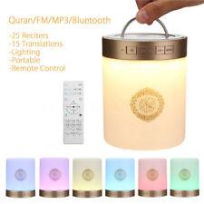 Quran Touch Lamp Speaker Islamic Azan / Muslim Player W/ 8GB Memory Card Gift