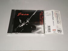 JACO PASTORIUS - HONESTLY solo live - MADE IN JAPAN - WITH OBI - JIMCO RECORDS