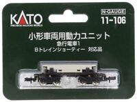 KATO N gauge compact vehicle power unit express train 1 11-106 model railroad su