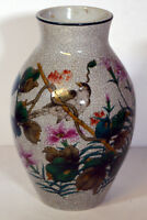 "8"" Hand Painted Porcelain Japanese Vase ANDREA by Sadek Flowers Birds"