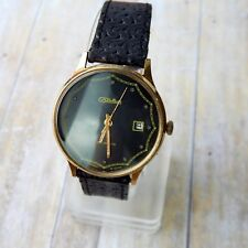 USSR Russian Mechanical Watch SLAVA with Date Indicator, Gold Plated AU 80s