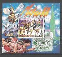 Juegos Olímpicos de verano Yibuti (44) colección matasellado