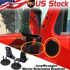 Mirror Relocation Brackets for Jeep Wrangler 2007-2017 JK & Unlimited JKU