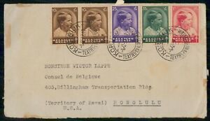 Mayfairstamps Belgium 1937 to Consul Belgique Boy TB Symbol Combo Cover wwk_4716