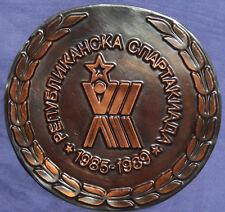 Vintage Bulgarian sport prize copper plaque
