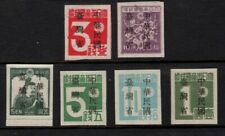 Japan Occupation Taiwan Collection Mint Hinged