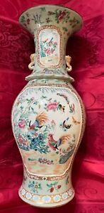Very big rare antique Chinese celadon porcelain vase famille rose birds Qing