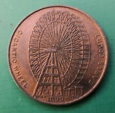 More details for 1899 gigantic wheel, earls court bronze penny size coin #163