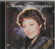 eurovision 1978 Greece Tania Tsanaklidou  Charlie Chaplin CD  11 tracks