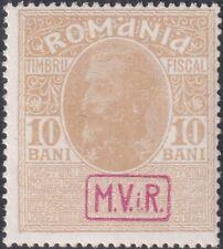 BG I.WK, MV Rumänien, Kriegssteuermarke Mi.Nr. K 7 x, postfrisch, Fotobefund BPP