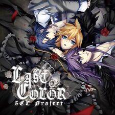 LAST COLOR / SCL Project natsuP feat.VanaN'Ice Kamui Gakupo KAITO Kagamine Len