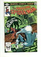 Amazing Spider-Man #226 5 TH FIFTH BLACK CAT VF/NM 9.0 1982 BEAUTY!