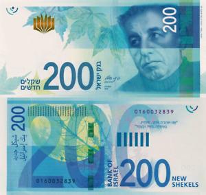 BANK OF ISRAEL TWO HUNDRED SHEKELS 200 مئتان شيقل إسرائيلي