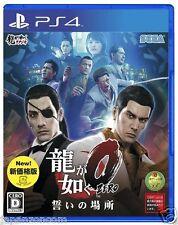 RYU GA GOTOKU 0 BEST VERSION SONY SEGA PS4 PLAYSTATION JAPANESE NEW JAPANZON