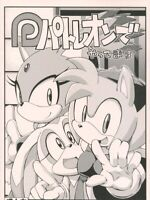 SONIC THE HEDGEHOG Doujinshi (B5 40pages) Patreon furry kemono TOJYO