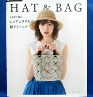 Crochet Hat & Bag /Japanese Knitting Craft Pattern Book  Brand New!