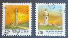 TAIWAN-TAJWAN STAMPS - Lighthouses, 1991, used