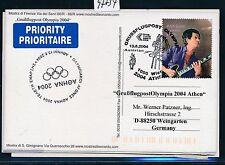 97734) AUA Olympiade SF Wien - Athen 13.8.2004, Kte Musik music