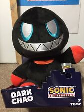 "Dark Chao Sonic The Hedgehog Tomy 12"" Stuffed Plush"