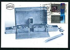 Israel, 1184, Maxi cards, Hanukkah, 1995