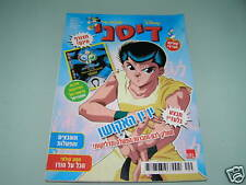 Yu Yu Hakusho ON Rare Israeli MAGAZINE COVER 2006