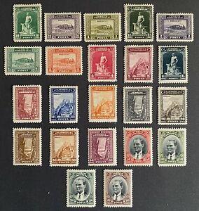Turkey 1930 London Printing Postage Stamps CÜMHURİYET COMPLETE SET, SG#1076/1098