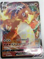 Pokemon Card Charizard VMax 002-021-SC-R Japanese import Japan Pokémon JP F/S