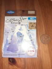 Daiso Japan Disney FROZEN Oil Blotting Paper 40 Sheets Mickey Mouse