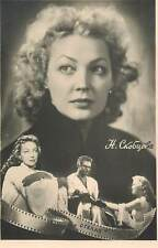 Russian movie star film actress postcard Russia Othello