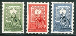 HUNGARY-1951. 80th anniversary of Hungary´s 1st Postage Stamp/Flower Cpl.Set MNH