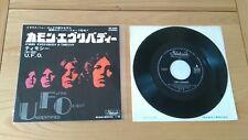 "RARE UFO C'mon Everybody 1970 Japanese 7"" Single Insert VG/Ex Classic Space Rock"