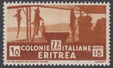 ERITREA - 1933 15c Orange-brown - UM / MNH