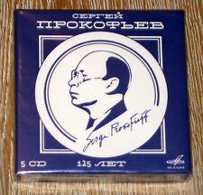 SERGEI PROKOFIEV 125th ANNIVERSARY EDITION 5 CD PROMO RARE BOX (sokolov, krainev