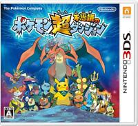 Nintendo 3DS Pokemon Super Mystery Dungeon Japan F/S