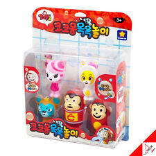 [Cocomong] Robocong with Friends Bath Water Gun Kids Play Toy Korea TV Animation