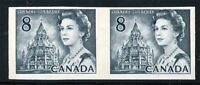 CANADA SCOTT# 550q MINT NEVER HINGED AS SHOWN (MOR)
