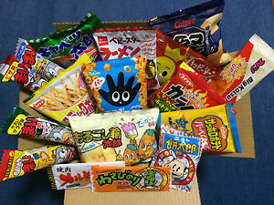 18 pc SAVOURY DAGASHI Variety Box Set - Japanese Savory Snacks - Christmas Gift