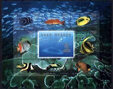 1515 China 1999 Fishes Sheet MNH
